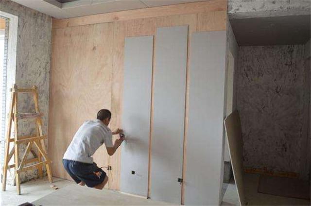 木工制作工程