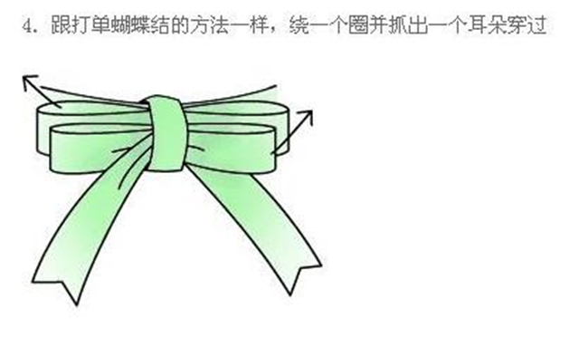 【图】双蝴蝶结的系法 双蝴蝶结的系法图解