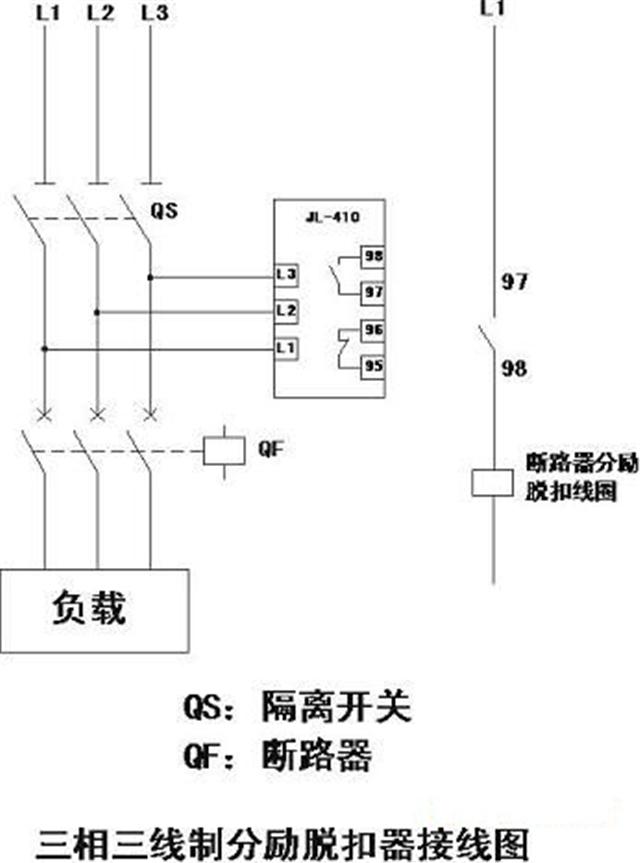 自动手动接线电路图