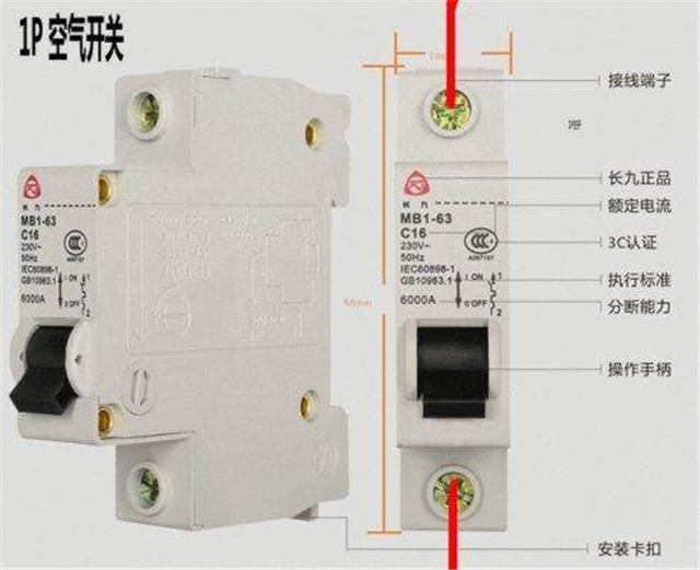 什么是空气开关?空气开关,又名空气断路器,是断路器的一种。是一种只要电路中电流超过额定电流就会自动断开的开关。那么空气开关如何接线呢?接下来一起去看看空气开关接线图吧。   什么是空气开关   空气开关,又名空气断路器,是断路器的一种。是一种只要电路中电流超过额定电流就会自动断开的开关。空气开关是低压配电网络和电力拖动系统中非常重要的一种电器,它集控制和多种保护功能于一身。除能完成接触和分断电路外,尚能对电路或电气设备发生的短路、严重过载及欠电压等进行保护,同时也可以用于不频繁地启动电动机。    空