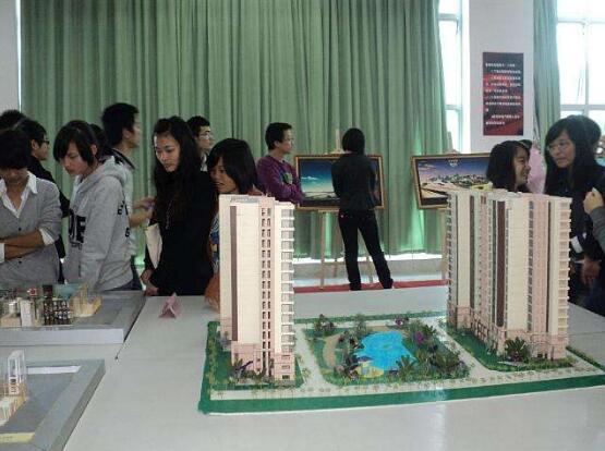 房地产估价师报考条件