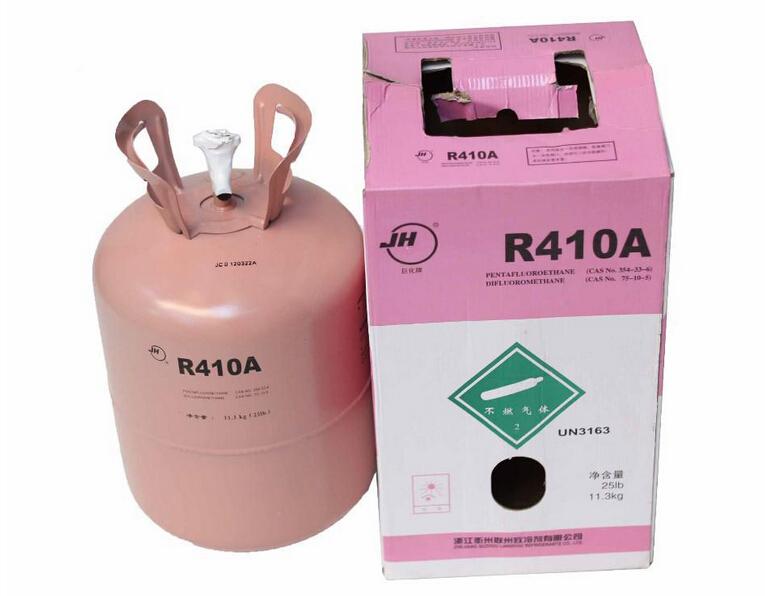 空调制冷剂是什么 空调制冷剂特点