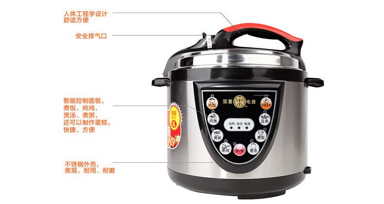 双喜电压力锅好不好   双喜是个老品牌了,它有着50多年的历史,是人尽皆知的压力锅品牌,不仅如此,双喜很早以前就韩国三星电子集团合作,一起研发电压力锅的技术,推出了中国的全新电压力锅,实现了压力锅产品的全新升级。双喜收购了韩国福邦在中国市场上的电压力锅生产线,研发出了一款融汇全球最新科技的全新产品,也就是瑞丽电压力锅,再次走在行业的前沿。双喜所开发产品的智能感温控温系统也是世界首创的,能实现全球唯一的1摄氏度温差控制,让食物在烹饪过程中的每一段温度都能够调节得恰到好处。   在选择压力锅时,我们要尽量