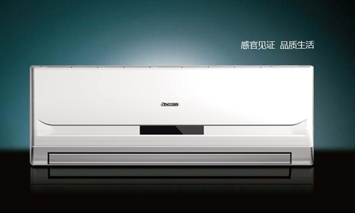志高空调kfr-25gw室内机接线图