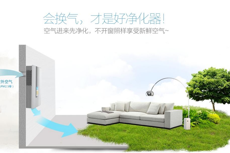 室内空气净化器是指能够吸附、分解或转化各种空气污染物(一般包括粉尘、花粉、异味、甲醛之类的装修污染、细菌、过敏原等),有效提高空气清洁度的产品,是改善室内空气质量、创造健康舒适的办公室和住宅环境十分有效的方法。下面就来了解一下室内空气净化器有用吗的相关内容。    室内空气净化器有用吗   作用   空气净化器能有效沉降空气中的灰尘、煤尘、烟雾、纤维杂质等各种可吸入悬浮颗粒物,避免人体呼吸到这些有害的浮尘颗粒。空气净化器能有效除去化学物品、动物、烟草、油烟、烹调、装修、垃圾中散发的怪味和污染空气,24