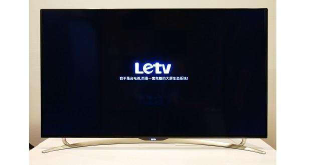 乐视电视怎么样 乐视电视机推荐