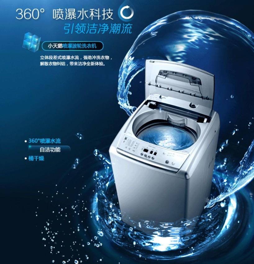 小天鹅洗衣机漏水原因分析