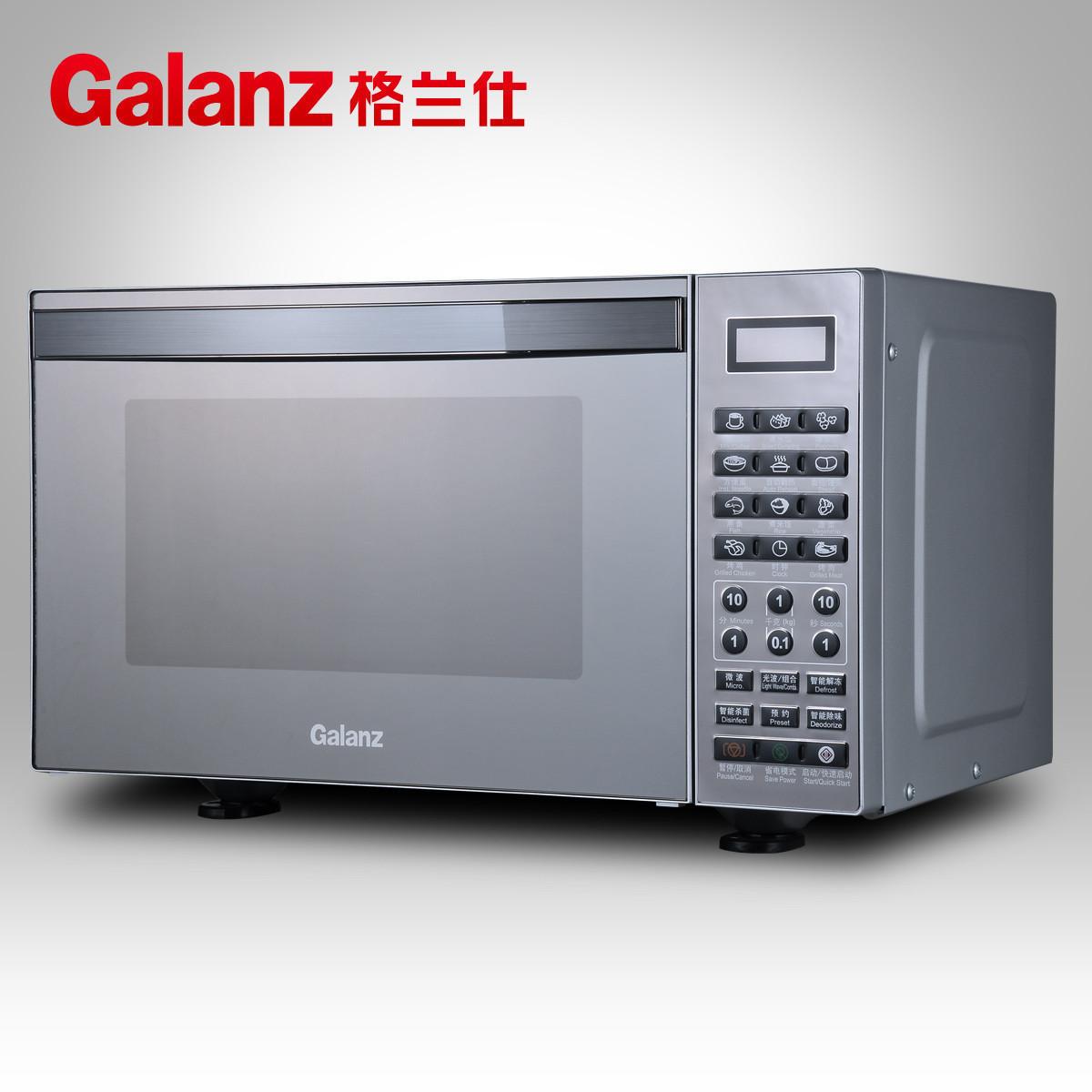 雅乐思光波炉gb21a电控板电路图
