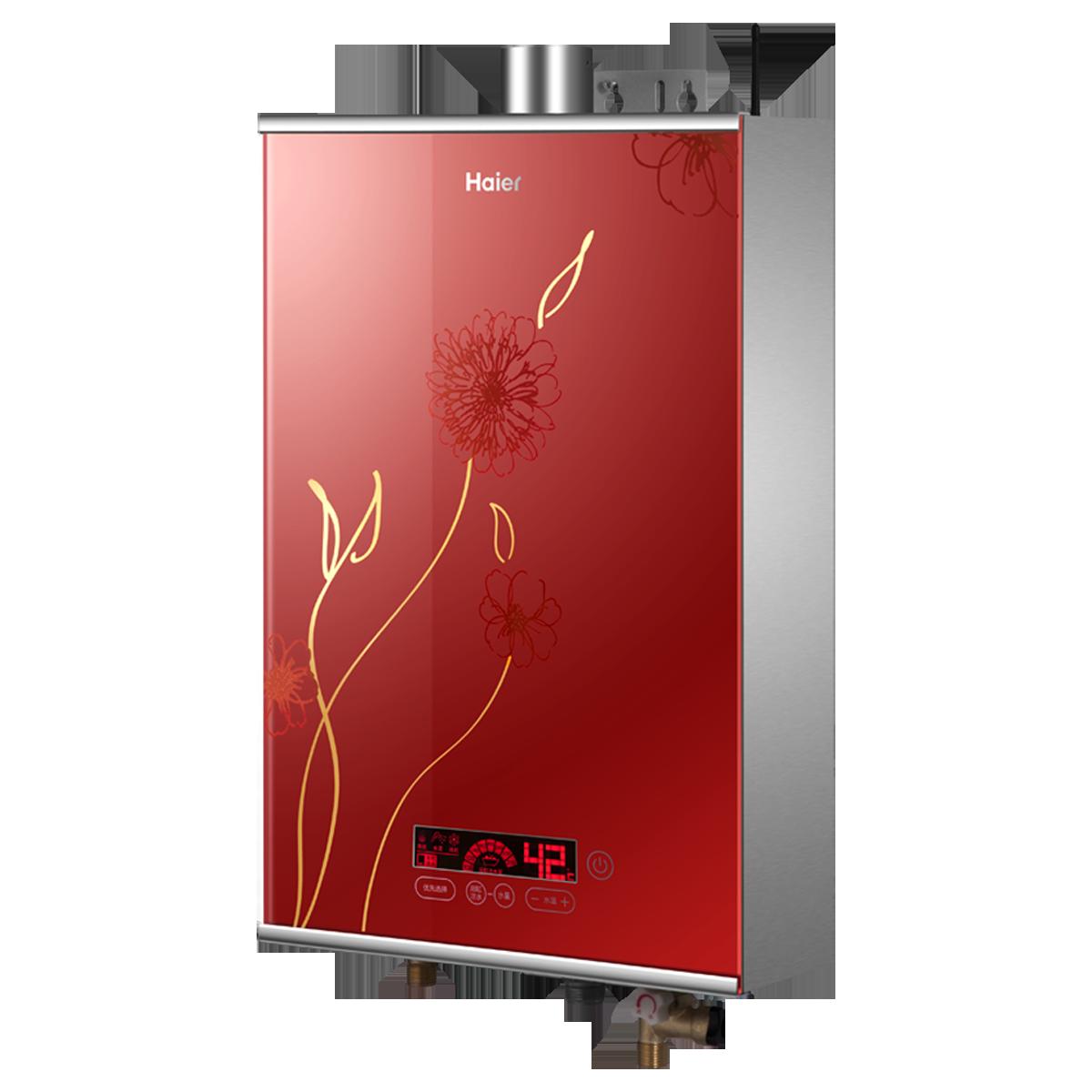 海尔燃气热水器价格是多少