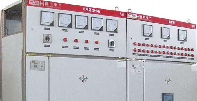 高低压配电柜特点解析_装修保障网