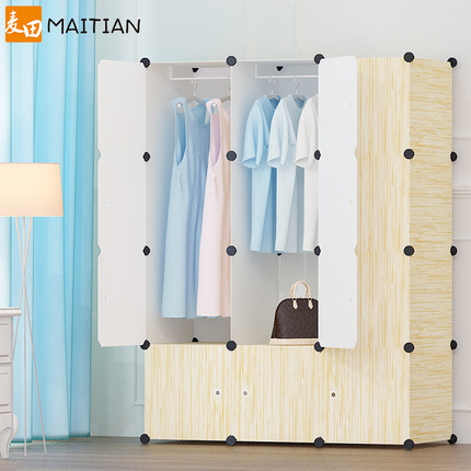 麦田简易衣柜成人塑料组装收纳多功能树脂衣橱木纹储