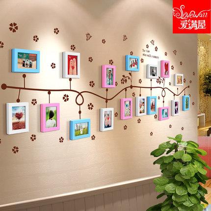 爱满屋7寸实木质相框墙创意木相框员工照片墙宜家时尚墙面装饰品