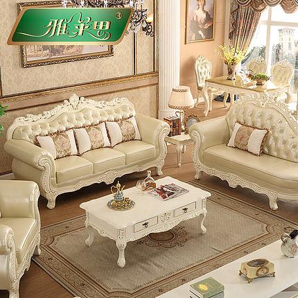 欧式沙发 真皮沙发客厅实木雕花沙发组合 皮艺高档沙发欧式家具