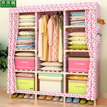 柜子衣橱简易衣柜布艺布衣柜大号组装牛津布实木加固