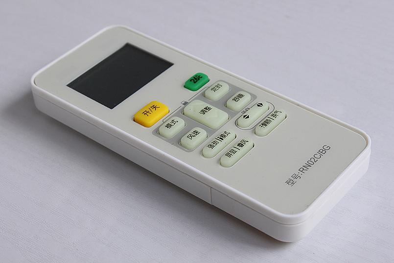 空调遥控器符号介绍以及其功能