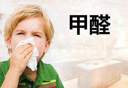 南京抽检新装修房屋 仅六成空气质量合格