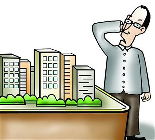 产权40年的房子能买吗 购买40年产权房需注意四大事项