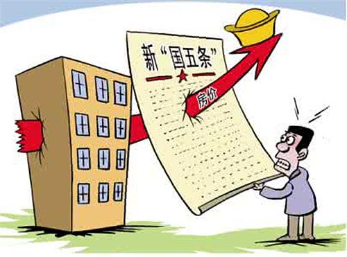 房子买卖过户怎么缴税 商品房和经济适用房税费一样吗