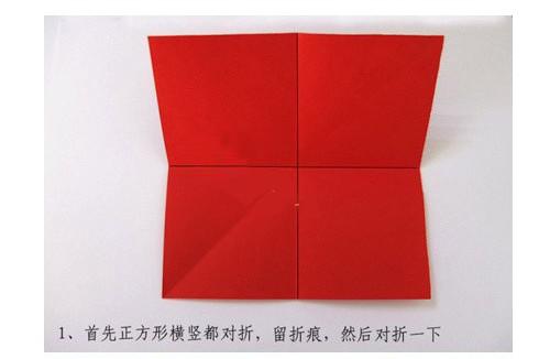 手工diy:手工折纸玫瑰花步骤图解