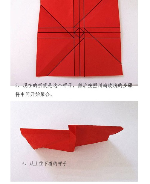 家居diy 手工diy:手工折纸玫瑰花步骤图解       学完这个手工制作