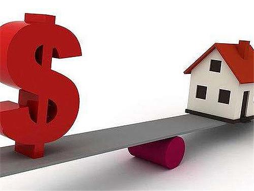 贷款买房利息是多少 贷款20万买房20年利息怎么算