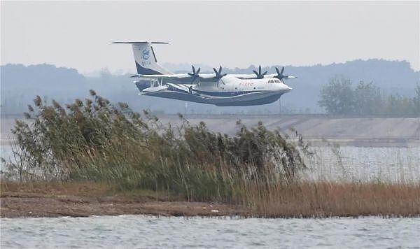 我国首款大型水陆两栖飞机首飞 鲲龙AG600身上的黑科技