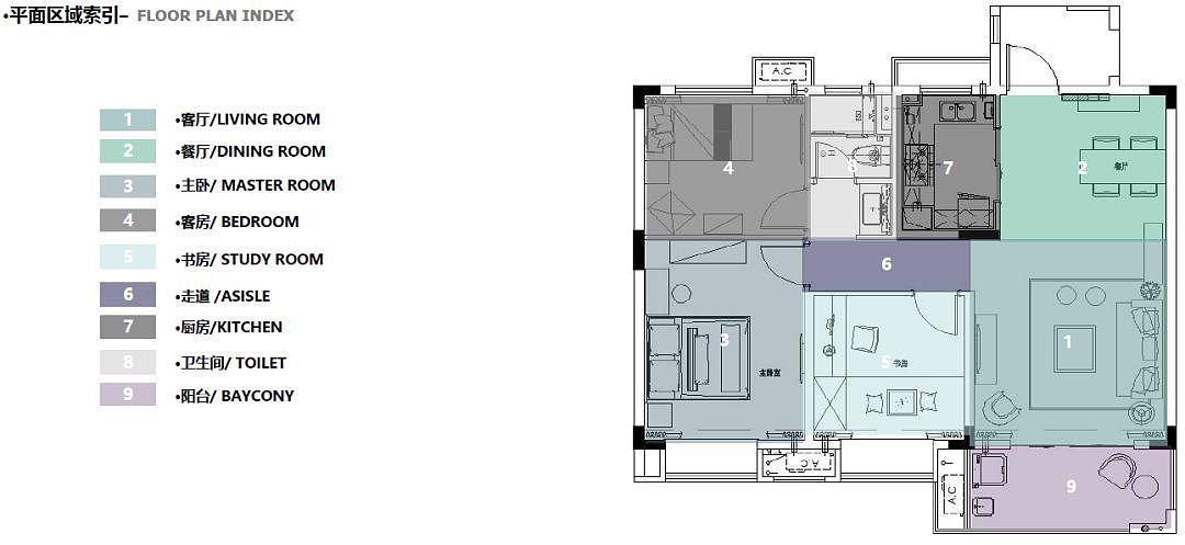 104平MUJI三居室 舒适有格调的生活