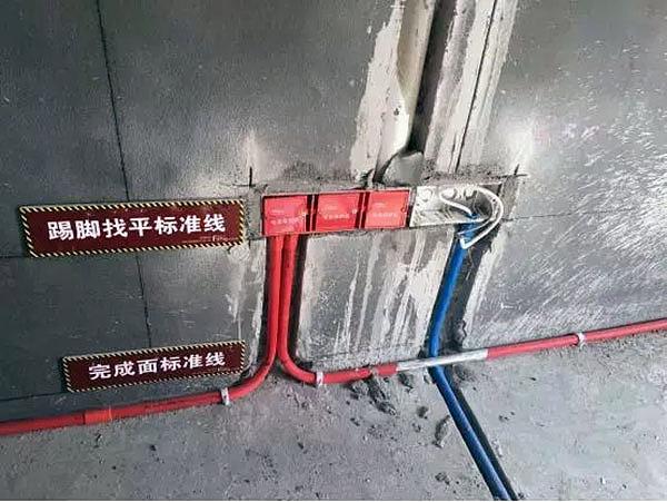 水电走线要不要开槽 水电改造要花多少钱