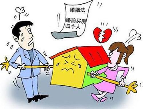 夫妻房产分割规定 2018夫妻离婚房产怎么分配