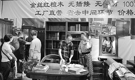 济南一市民订4万元书柜 家具公司跑路商场称不赔付
