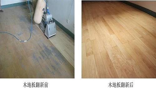 木地板翻新施工步骤是怎样的 地板翻新价格是多少