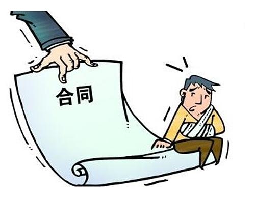 订立合同的原则都包括哪些 签购房合同的时候要注意什么
