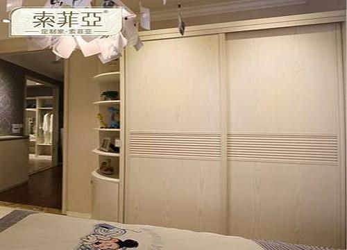 索菲亚衣柜定制价格是多少 索菲亚的衣柜质量如何