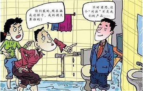 卫生间漏水怎么处理 如何有效解决卫生间漏水