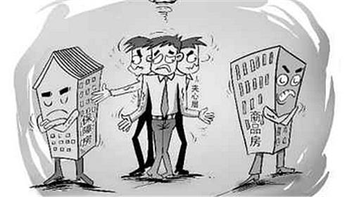 限价商品房有哪些限制 出售限价商品房的条件