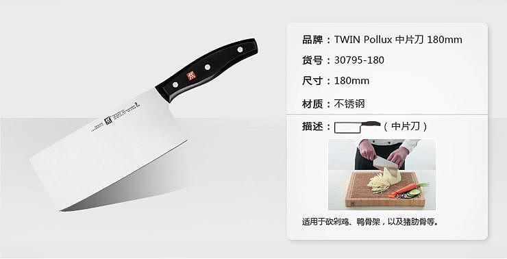 双立人刀具哪个系列好 价格最贵的是多少钱
