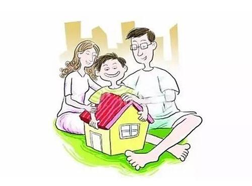 买房子没有房产证怎么办 房子没有房产证的风险