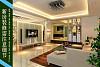 【家装解析】新房装修需注意的一些流程要点