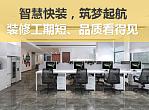工厂写字楼办公室区域采光不佳怎么办?