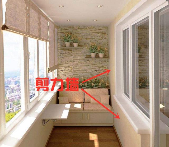 装修拆墙的注意事项 不想造成危险这些点最好细读!