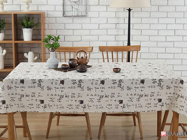 合適的桌布搭配 給餐桌也換一片新的風景