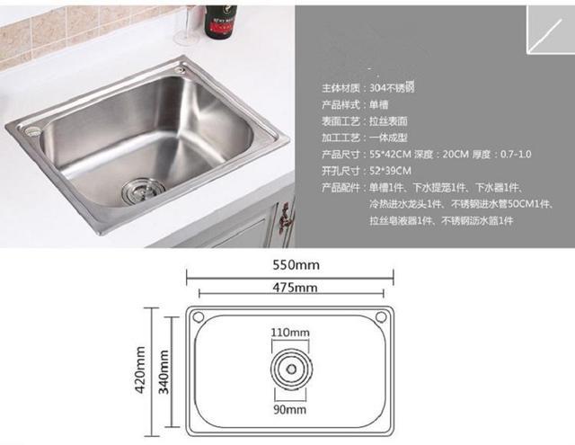 厨房水槽的尺寸与深度怎么选
