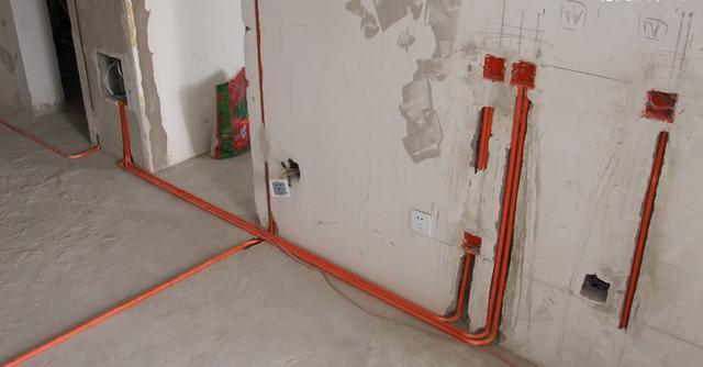 水电改造,测量开槽