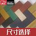 抛光砖、釉面砖、玻化砖怎么选?