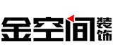 湖南金空间装饰工程公司