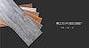 地板革免胶水PVC自粘地板胶石塑地板贴2.0mm加厚家用商用