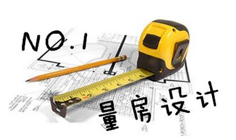 装修量房怎么计算?这套精准测量的方法送给你