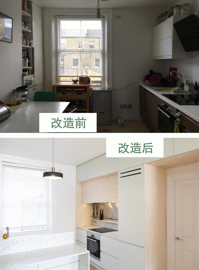 70平二手房住了6年了,3万改造大变样