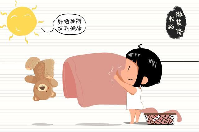 原来好睡的床垫是这么来的 最全面攻略解决你的选择难