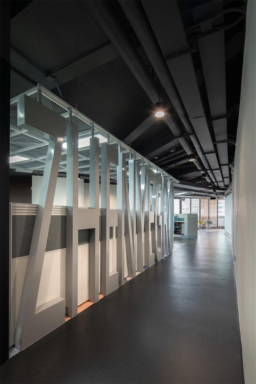深圳振业集团子公司办公室设计